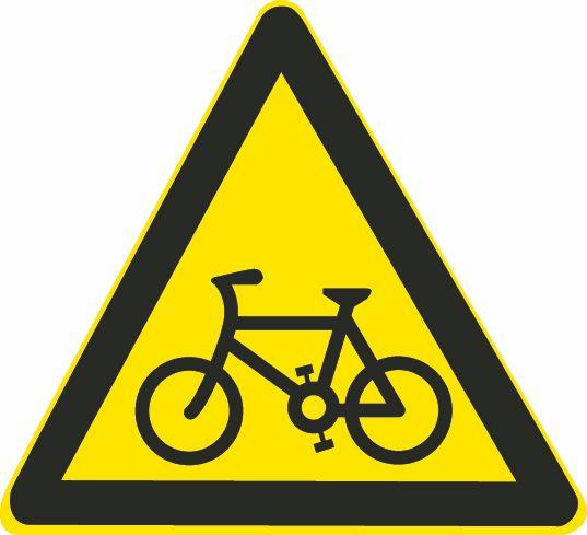 這個標志的含義是提醒車輛駕駛人前方是非機動車道。
