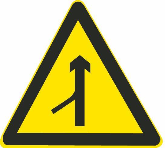 這個標志是何含義?A、Y型交叉口B、主路讓行C、注意分流D、注意合流答案是D