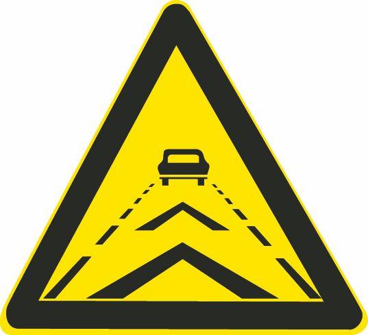 这个标志是何含义?A、注意保持车距B、车距确认路段C、车速测试路段D、两侧变窄路段