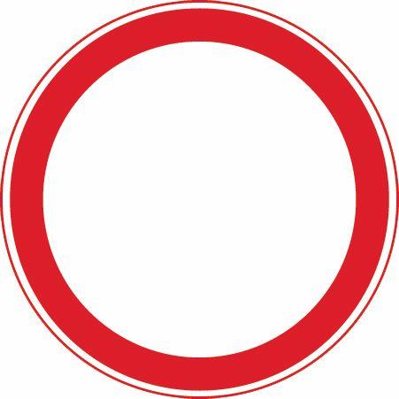 这个标志是何含义?A、禁止驶入B、禁止通行C、减速行驶D、限时进入