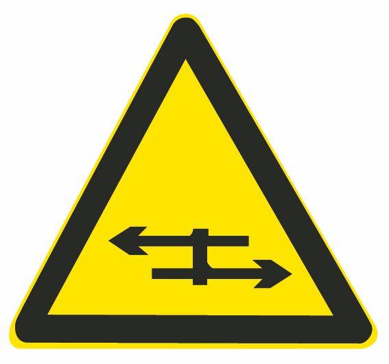 这个标志是何含义?A、注意交互式道路B、注意分离式道路C、平面交叉路口D、环行平面交叉