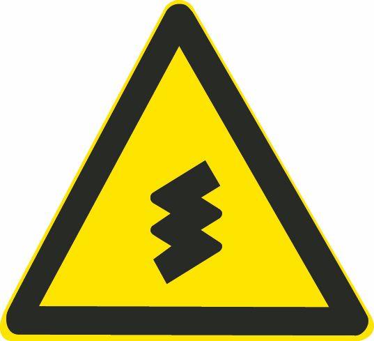 這個標志的含義是警告前方有兩個相鄰的反向轉彎道路。答案是錯