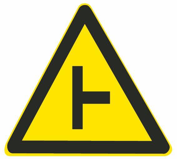 這個標志的含義是前方即將行駛至Y型交叉路口。答案是錯