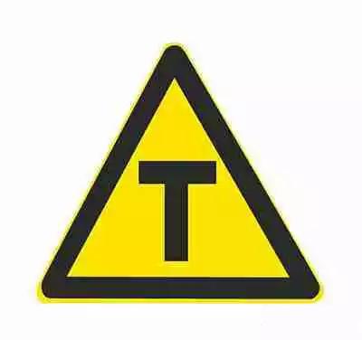 安阳考驾照网上预约_T形交叉_警告标志
