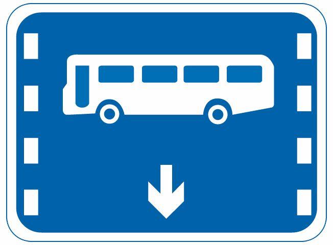 這個標志是何含義?A、公交線路專用車道B、大型客車專用車道C、快速公交系統專用車道D、多乘員車輛專用車道答案是A