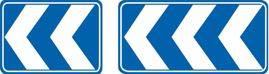 這個標志是何含義?A、轉彎誘導標志B、線形誘導標志C、合流誘導標志D、分流誘導標志