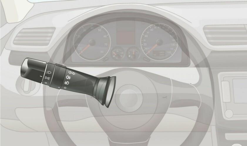 這是什么操縱裝置?A、燈光、信號組合開關B、倒車燈開關C、刮水器開關D、危險報警閃光燈開關答案是A