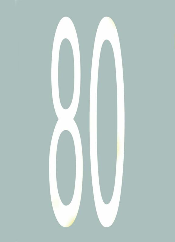這個路面標記是何含義?A、最低限速為80公里/小時B、平均速度為80公里/小時C、解除80公里/小時限速D、最高限速為80公里/小時