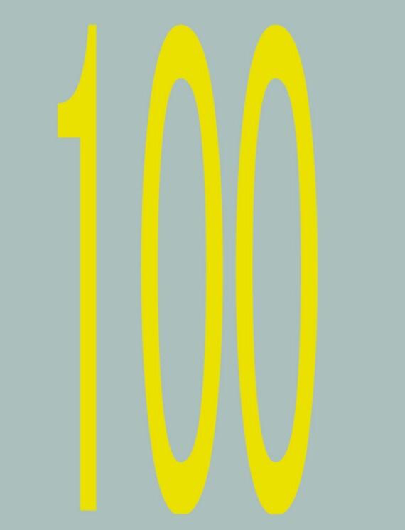 這個路面標記是何含義?A、最低限速為100公里/小時B、平均速度為100公里/小時C、解除100公里/小時限速D、最高限速為100公里/小時答案是D