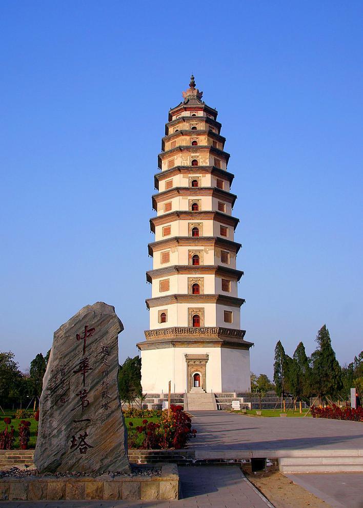 位于河北省定州市城内,原名开光寺塔,是中国现存最高