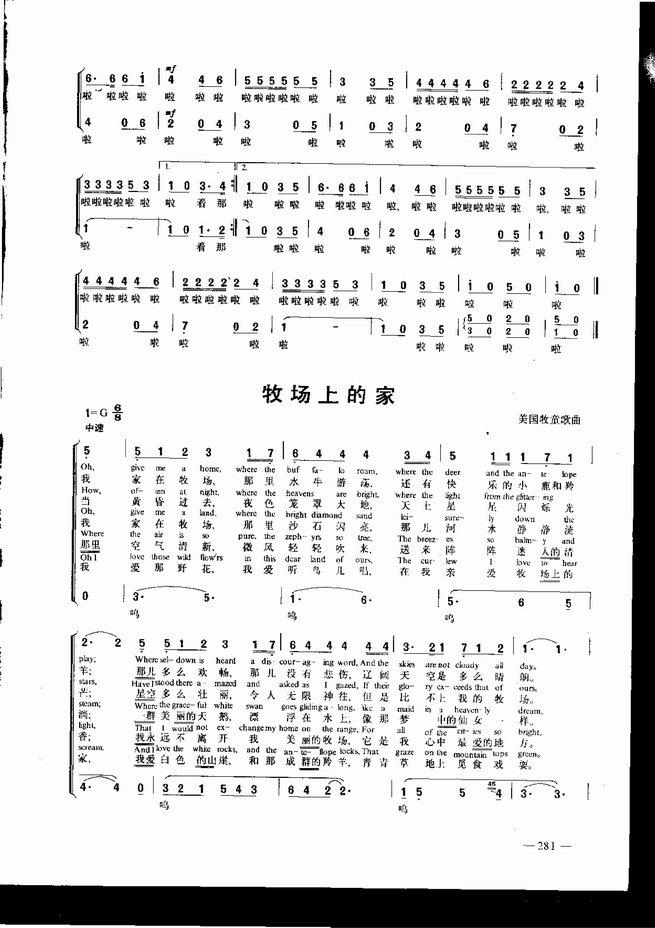 群星大合唱歌曲大全_大合唱——百首中外经典合唱歌曲241-282-曲谱歌谱大全-搜狐博客